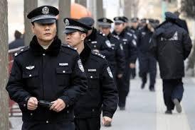 Les Forces armées de la république populaire de Chine. Ps10