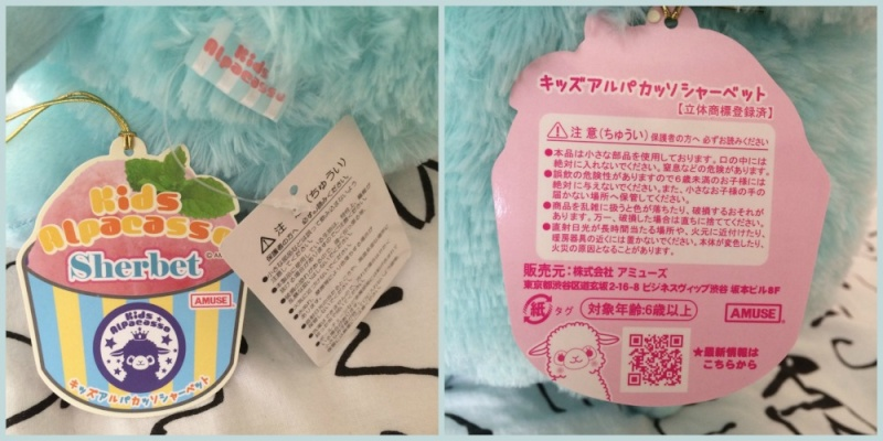 Alpacasso Series Tags  - Page 2 Sherbe10