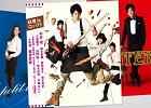 Mizuki no Drama & Tokio Sorafune no Fansub - Portail Hungry10