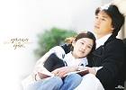 Mizuki no Drama & Tokio Sorafune no Fansub - Portail Love_s10