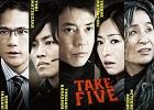 [MnD] Dramas japonais, en cours et terminés Take-f10