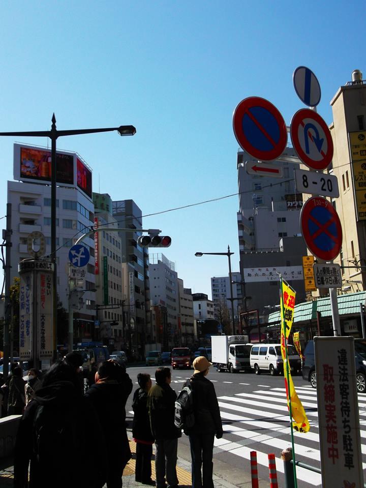 [Carnet de Voyage] Un petit voyage au Japon ?  Dansla10