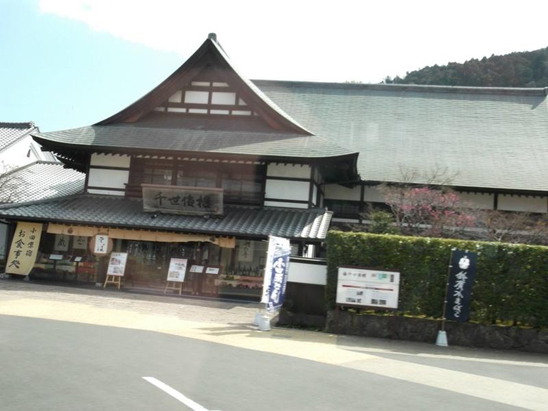 [Carnet de Voyage] Un petit voyage au Japon ?  Hakone10
