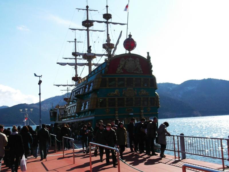 [Carnet de Voyage] Un petit voyage au Japon ?  Hakone14