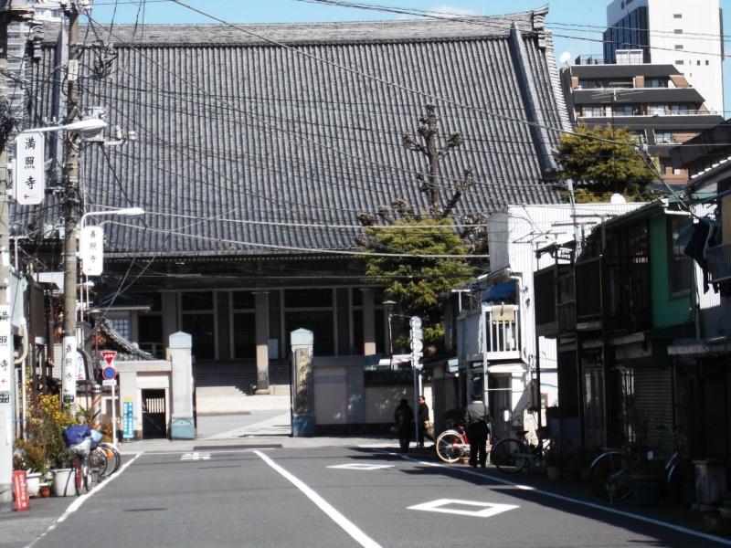 [Carnet de Voyage] Un petit voyage au Japon ?  Random10