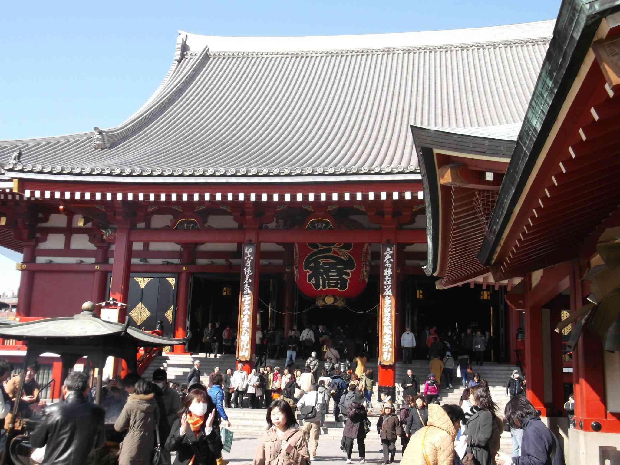 [Carnet de Voyage] Un petit voyage au Japon ?  Senjo-10