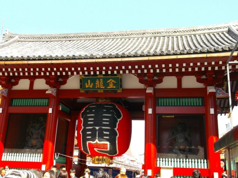 [Carnet de Voyage] Un petit voyage au Japon ?  Senjo-14