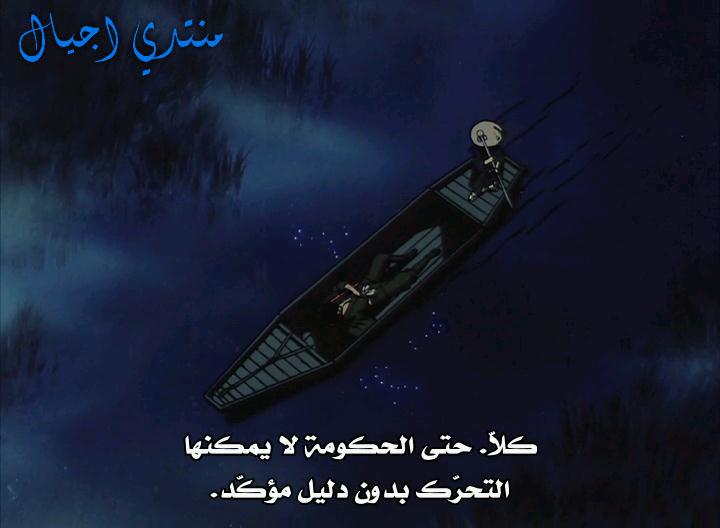 فيلم الأكشن الأنمي Ninja Scroll 1993 مترجم جودة عالية بدون حقوق Gugugu10