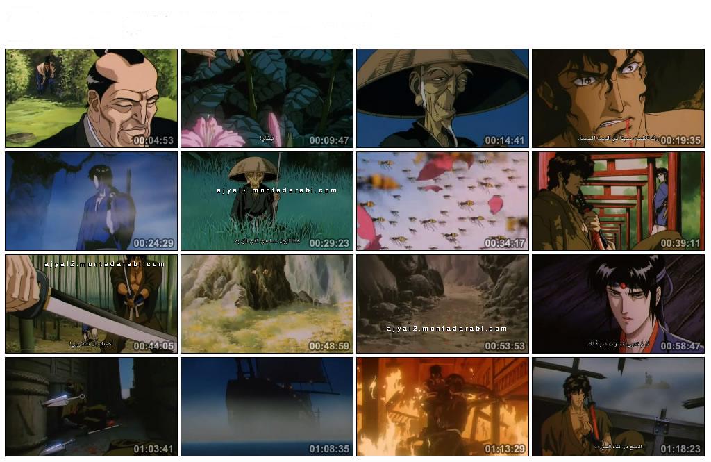 فيلم الأكشن الأنمي Ninja Scroll 1993 مترجم جودة عالية بدون حقوق Iaoo_o10