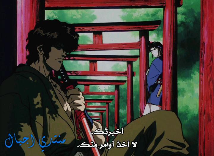 فيلم الأكشن الأنمي Ninja Scroll 1993 مترجم جودة عالية بدون حقوق Zczu310