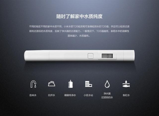 Misuratore digitale purezza acqua Tnp0ek10
