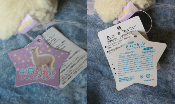 Alpacasso Series Tags  - Page 2 Baller10