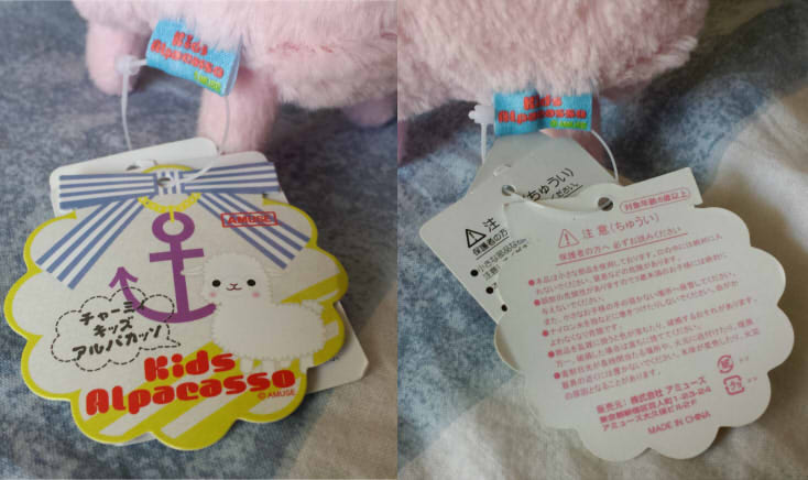Alpacasso Series Tags  - Page 2 Charmy10
