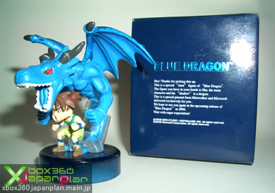 Mini figurines Blue Dragon et Lost Odyssey (Xbox 360) Jump_f11