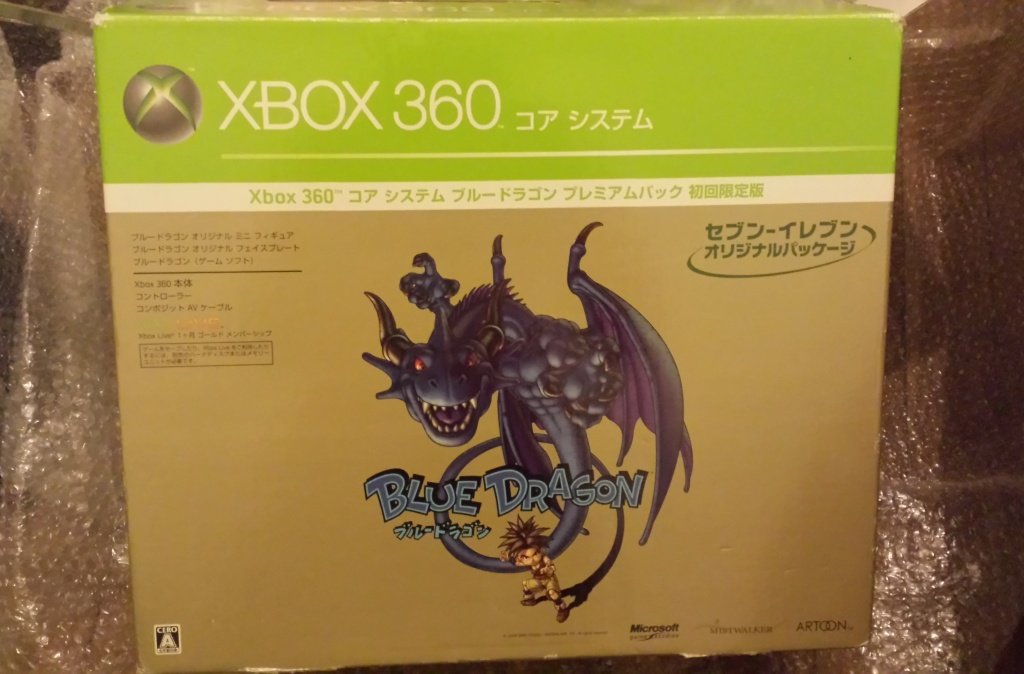 Mini figurines Blue Dragon et Lost Odyssey (Xbox 360) Pack_s10