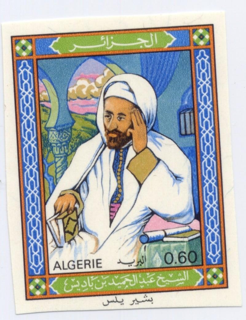 Timbres de collections Algérie Scan-121