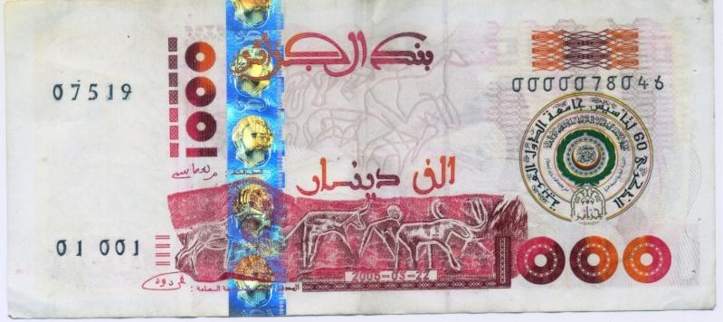 Billet de 1000DA Édition spéciale commémorative de la ligue arabe Scan-122