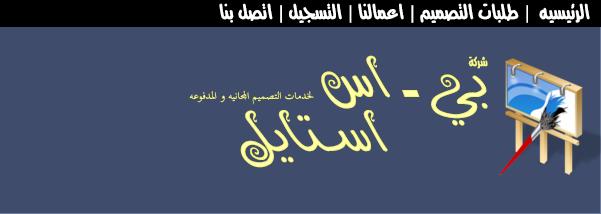 أقوي شركة تشطيبات في مصر 2020 Ps_0310