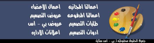 شركة دي سي اس مصر لكاميرات المراقبة 2020 Ps_2110