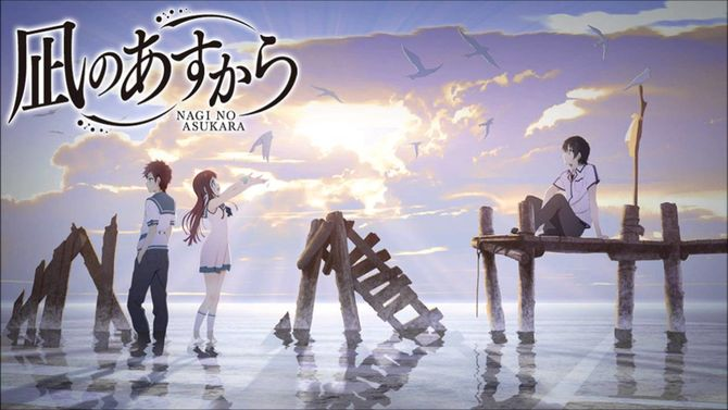 [Shojo] Nagi no Asukara Maxres11