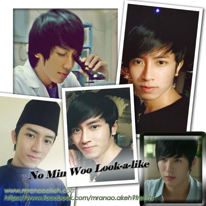No Min Woo's Look a like  No_min10