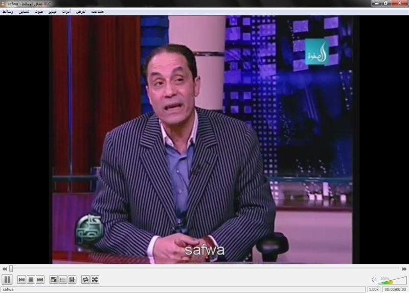 حصرى ملف iptv لقنوات بين سبورت دائم  16/7/2015 2015-014