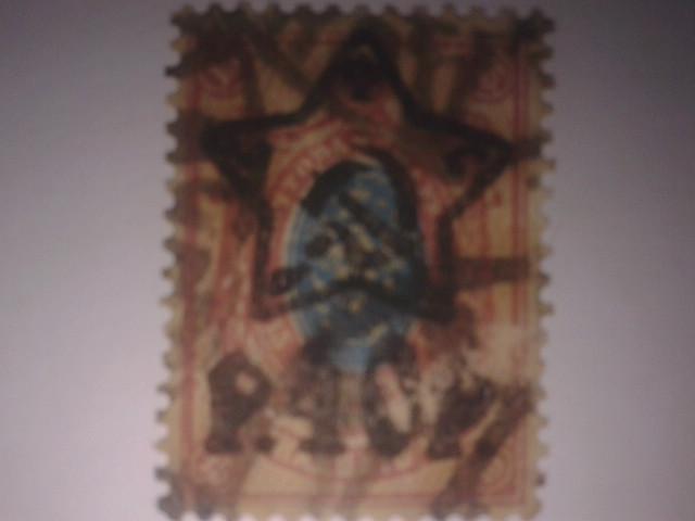 """Briefmarken - Briefmarken """"Bosnien : Herzegowina"""", """"KuK Feldpost"""", """"Jugoslavija"""", """"Srbija"""" Fotogr14"""