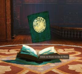 [DJ] Comment accéder au Jardin Libris de la bibliothèque Entrc312
