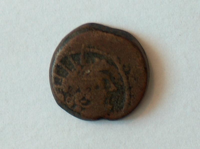 """bronze séleucide pour Antiochos VIII """"Grypos"""" 51410"""