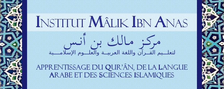 Institut Mâlik Ibn Anas