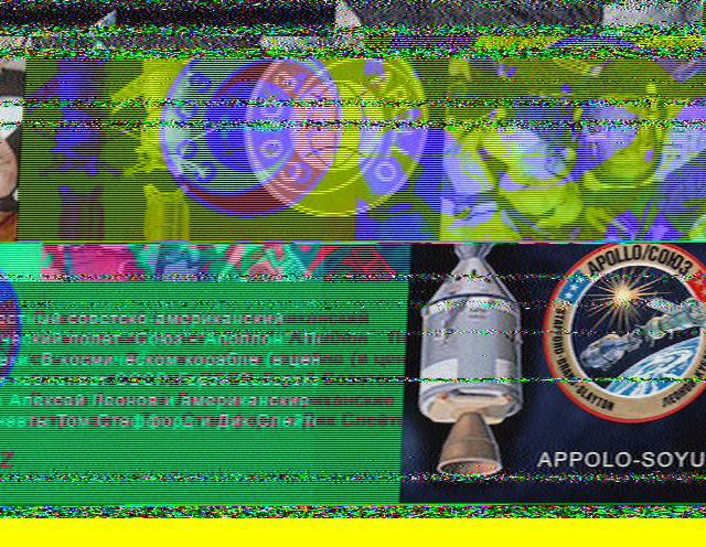 40 ans d'ASTP, 1er vol conjoint américano-soviétique App-so12