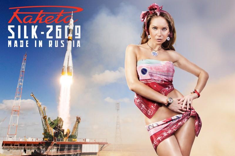 stage raketa Raketa10