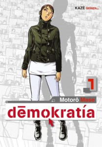 [Manga] Mase Motoro (Ikigami - Préavis de mort) Demokr10