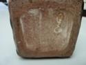 ID: Tall striped square vase - hieroglyphic mark P1100219
