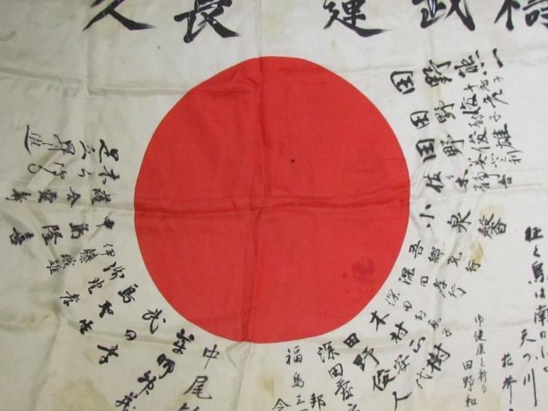 A la recherche d'infos sur cet Hinomaru Yosegaki 0110