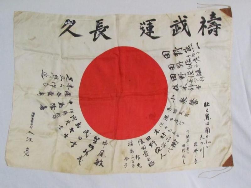 A la recherche d'infos sur cet Hinomaru Yosegaki 0210
