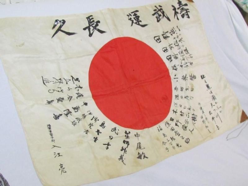 A la recherche d'infos sur cet Hinomaru Yosegaki 0310