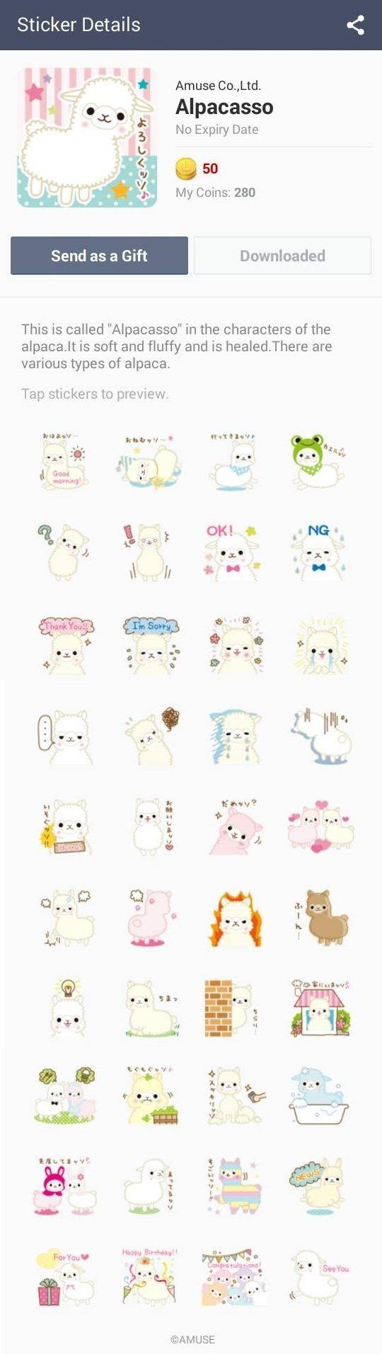 LINE Alpacasso Stickers by Amuse Line11