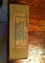 boite de 9 allemande peu connue Photo111