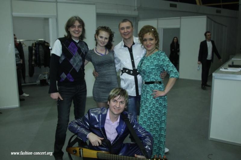 """""""Свет Любви"""" (Москва, 31.01.2014) 3z0w4412"""