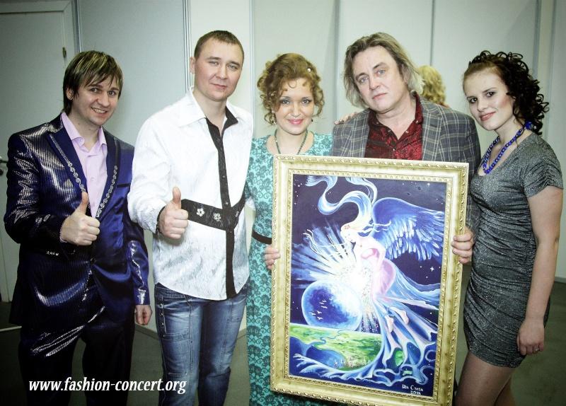 """""""Свет Любви"""" (Москва, 31.01.2014) Gfranq10"""