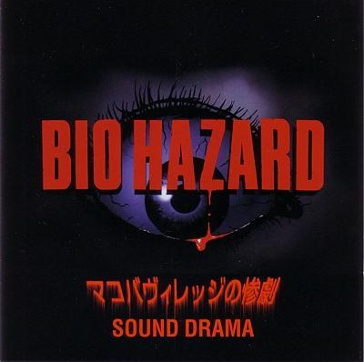 [OST] Resident Evil : Sound Drama  Resdra10