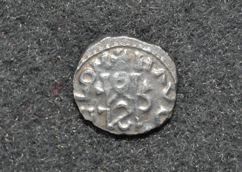 Petite monnaie en argent à identifier Dsc_0011