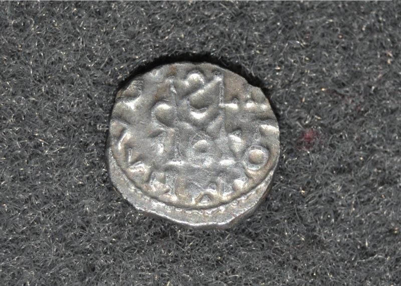Petite monnaie en argent à identifier Dsc_0012