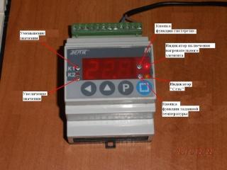 Простой цифровой терморегулятор 1111
