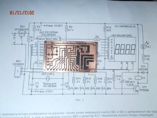 Простой цифровой терморегулятор 211