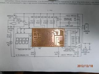 Простой цифровой терморегулятор 311