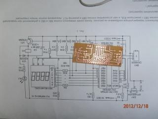 Простой цифровой терморегулятор 411