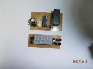 Простой цифровой терморегулятор 611