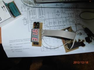 Простой цифровой терморегулятор 711